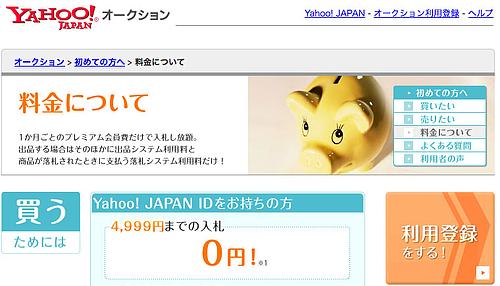 20120102_auction_film_genzou_02_blog_import_529f1fe422536