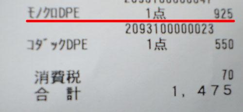 20130331_bw_genzou_01_blog_import_529f1ff025caa