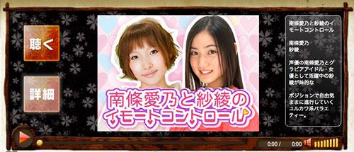 joshiraku_nanjoruno_02_blog_import_529f144beb1dc