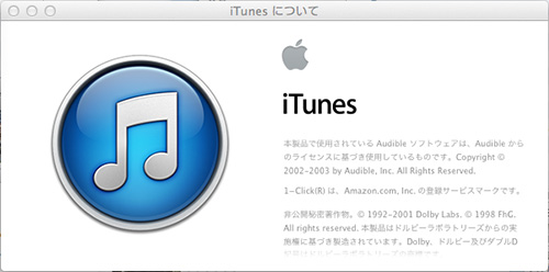 ebook_lideo_01_blog_import_529f136f7e060