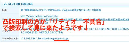 ebook_lideo_05_blog_import_529f1374540ce