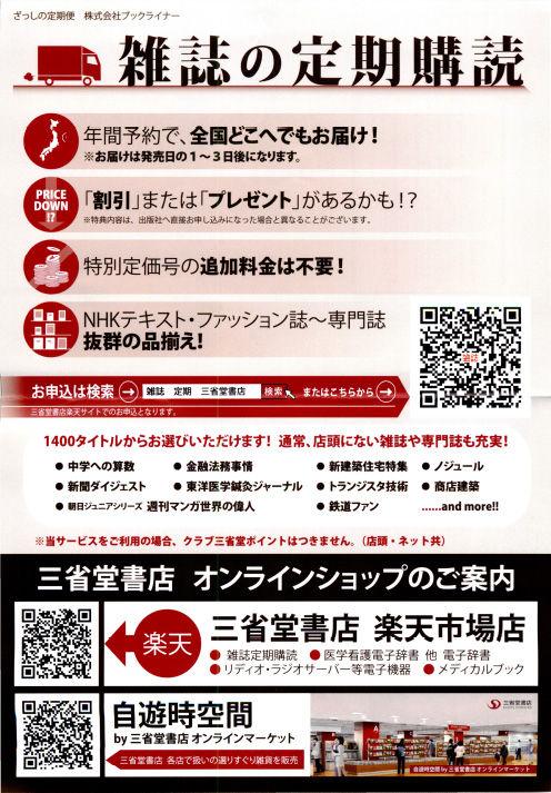 ebook_lideo_10_blog_import_529f136dbf2e0