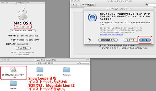 macintosh_imac_ssd_06_blog_import_529f0e384e2cd