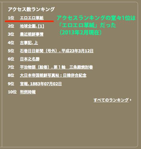 ebook_eroero_zoushi_01_blog_import_529f1669ae565