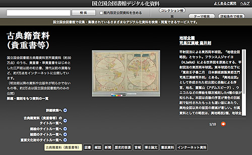 ebook_eroero_zoushi_02_blog_import_529f166be5b09