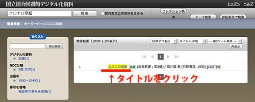 ebook_eroero_zoushi_04_blog_import_529f167a02b8f