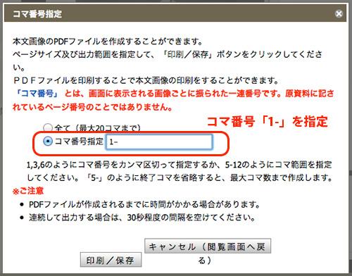 ebook_eroero_zoushi_06_blog_import_529f167d8be26