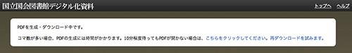 ebook_eroero_zoushi_07_blog_import_529f167f8a2a1