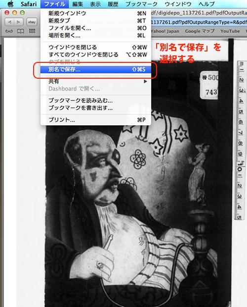 ebook_eroero_zoushi_08_blog_import_529f1680a7dec