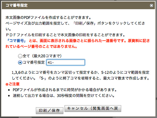 ebook_eroero_zoushi_10_blog_import_529f1683e84e2