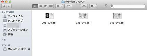 ebook_eroero_zoushi_11_blog_import_529f1685b02b2