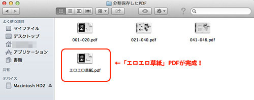 ebook_eroero_zoushi_13_blog_import_529f168864b4a