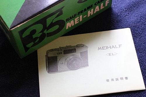 ebook_meisupii_half_03_blog_import_529f137e92f0a