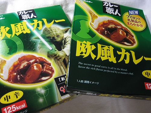 curry_01_blog_import_529f1690752db