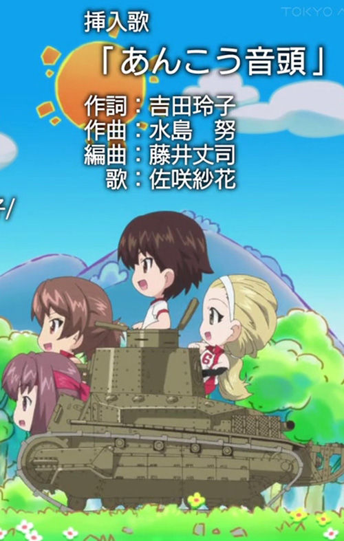 girls_and_panzer_ankou_06_blog_import_529f164256cf7