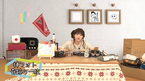 nanjou_hitoma_07_01_blog_import_529f145379f1f