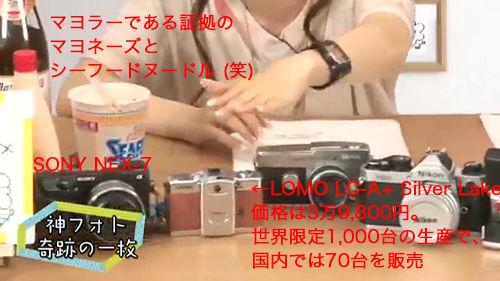 nanjou_hitoma_07_03_blog_import_529f145647e2d