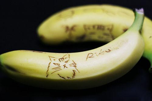 rockabilly_banana_01_blog_import_529f1a0831e39