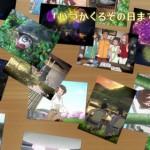 たまゆら〜もあぐれっしぶ〜に出てきたカメラ(10)