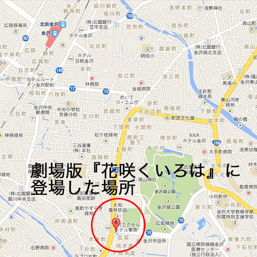 hanasaku_iroha_movie_16_blog_import_529f1aa3d3640