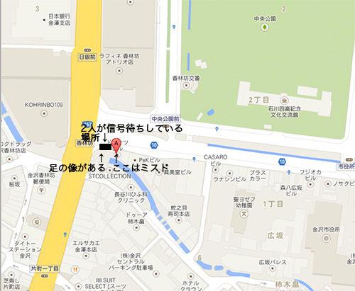 hanasaku_iroha_movie_18_blog_import_529f1aa6d9669
