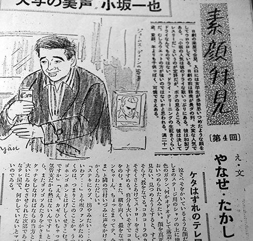 rockabilly_yanase_kosaka_02_blog_import_529f1a27e6072