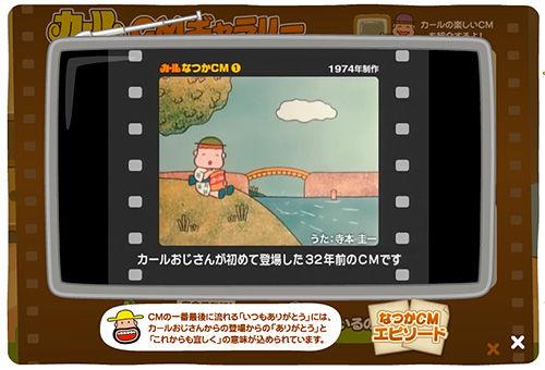rockabilly_yanase_kosaka_04_blog_import_529f1a2b32957
