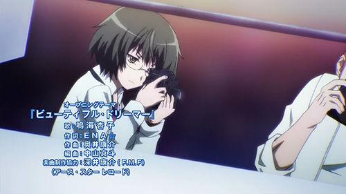 sekaide_ichiban_tsuyoku_01_02_blog_import_529f18f85a0a8