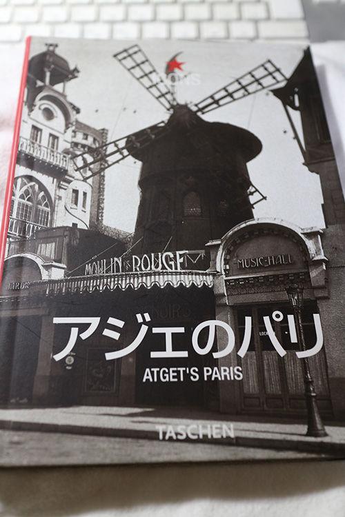 tokyo_shutter_girl_movie_01_07_blog_import_529f1a489da85