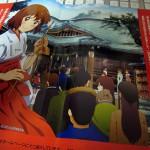 ぎんぎつねと東京都神社庁がまさかのコラボ! 初詣はアニオタが神社を占拠か?