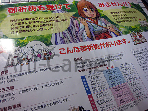gingitsune_other_02_blog_import_52ee8d6a64fef