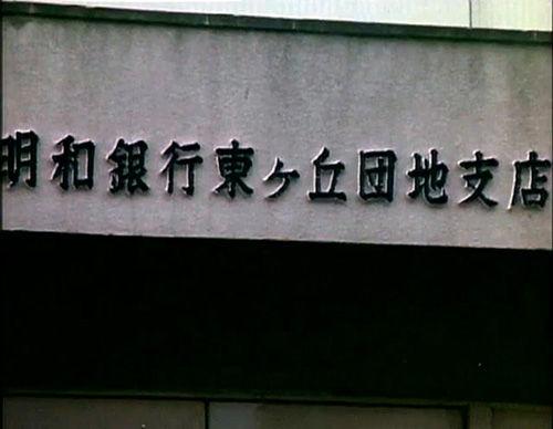 jinzouningen_kikaidar_36_02_blog_import_529f203c6a840