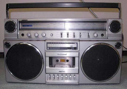 minakuninde_shinkoukei_radio_cassette07
