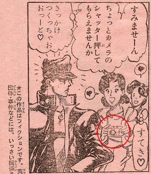 jojos_bizzare_adventure_anime_03_05_10