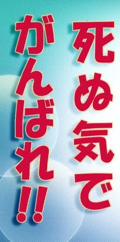 noragami_ova_02_09