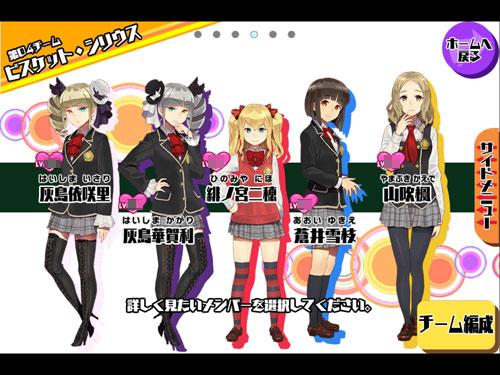 school_girl_strikers_game01_04