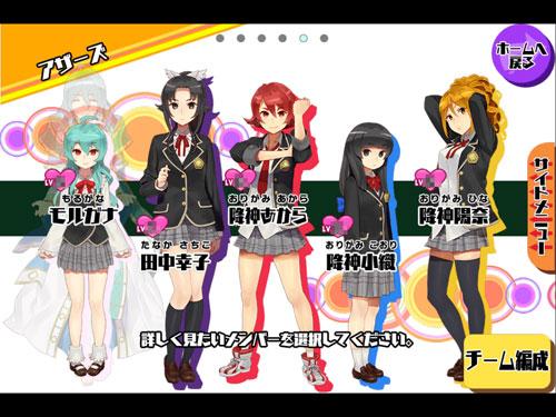 school_girl_strikers_game01_05