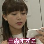 アニメ声優・三森すずこさんが使っているカメラはこれだ!
