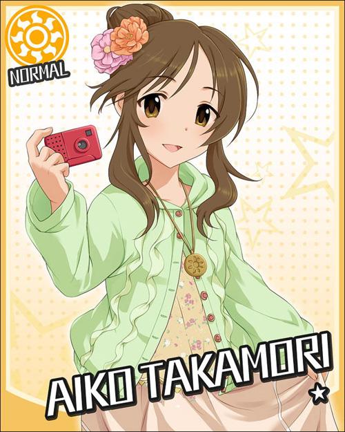game_idolm@ster_cinderella_girl_takamori_aiko_camera_01