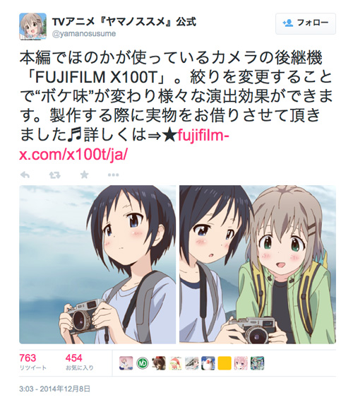 yama_no_susume_second_season_22_07