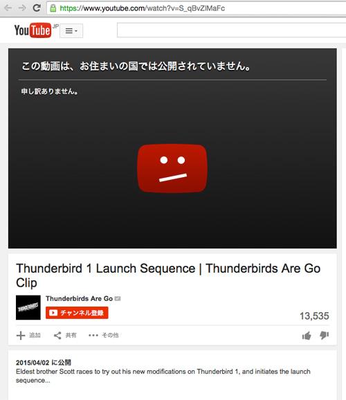 20150410_new_thunderbirds_51