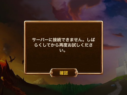 kingdom_and_dragon_03