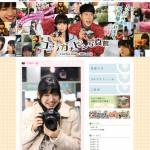 お笑い芸人・小藪千豊のカメラはハッセルブラッドだった!