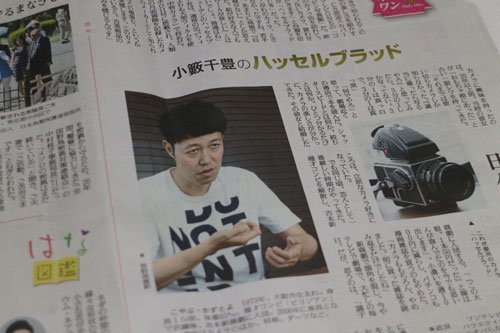koyabu_gachipin_02