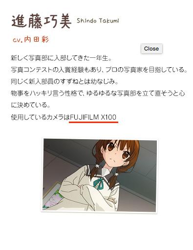 tamayura_kanketsu_01_07
