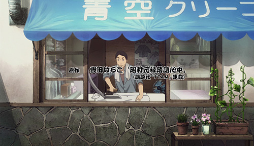 shouwa_genroku_rakugo_sinju_01_02