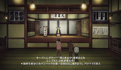 shouwa_genroku_rakugo_shinjuu_09_03