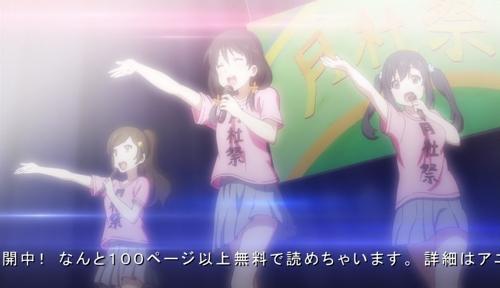 kono_bijutsubu_niwa_mondai_ga_aru_ep11_02