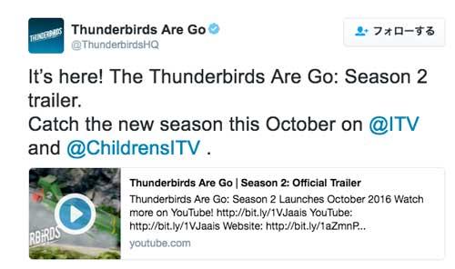 new_thunderbirds_second_season_01
