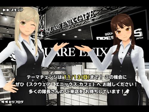 schoolgirl_strikers_anime_kokuchi_08